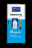 Автомат із виробництва води ecosoft ка-60
