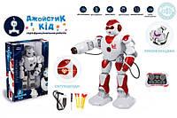 """Робот """"Джойстик Кід"""", ходить, стріляє, світло, на укр.мові, UKA-A0104-2 Радиоуправляемый робот"""
