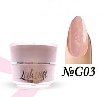 Glitter Rubber Base Lukum Nails G03 5 ml