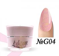 Glitter Rubber Base Lukum Nails G04 5 ml