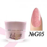 Glitter Rubber Base Lukum Nails G05 5 ml