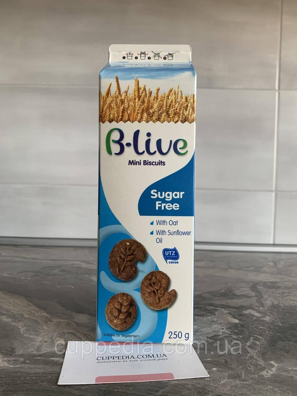 Печенье B-live без сахара 250 грм