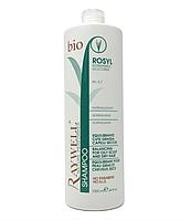 Лечебный шампунь Raywell  для жирной кожи головы  без сульфатов 1000 мл