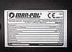 Газовая тепловая пушка 15kw з термостатом Mar-Pol, фото 6