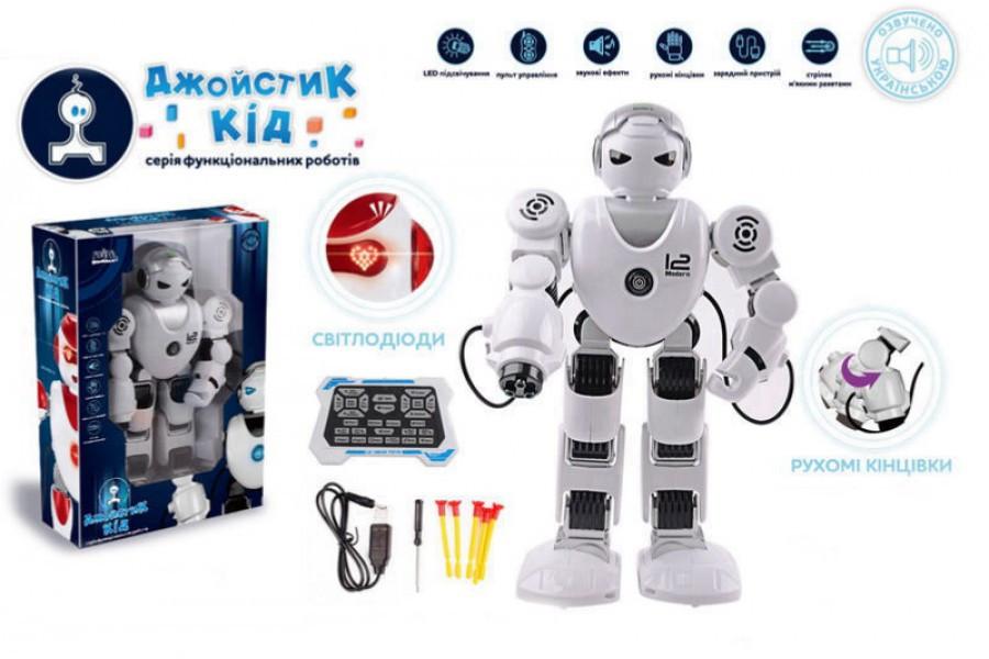 """Робот """"Джойстик Кід"""", ходить, стріляє, світло, на укр.мові, UKA-A0104-1 Радиоуправляемый робот"""