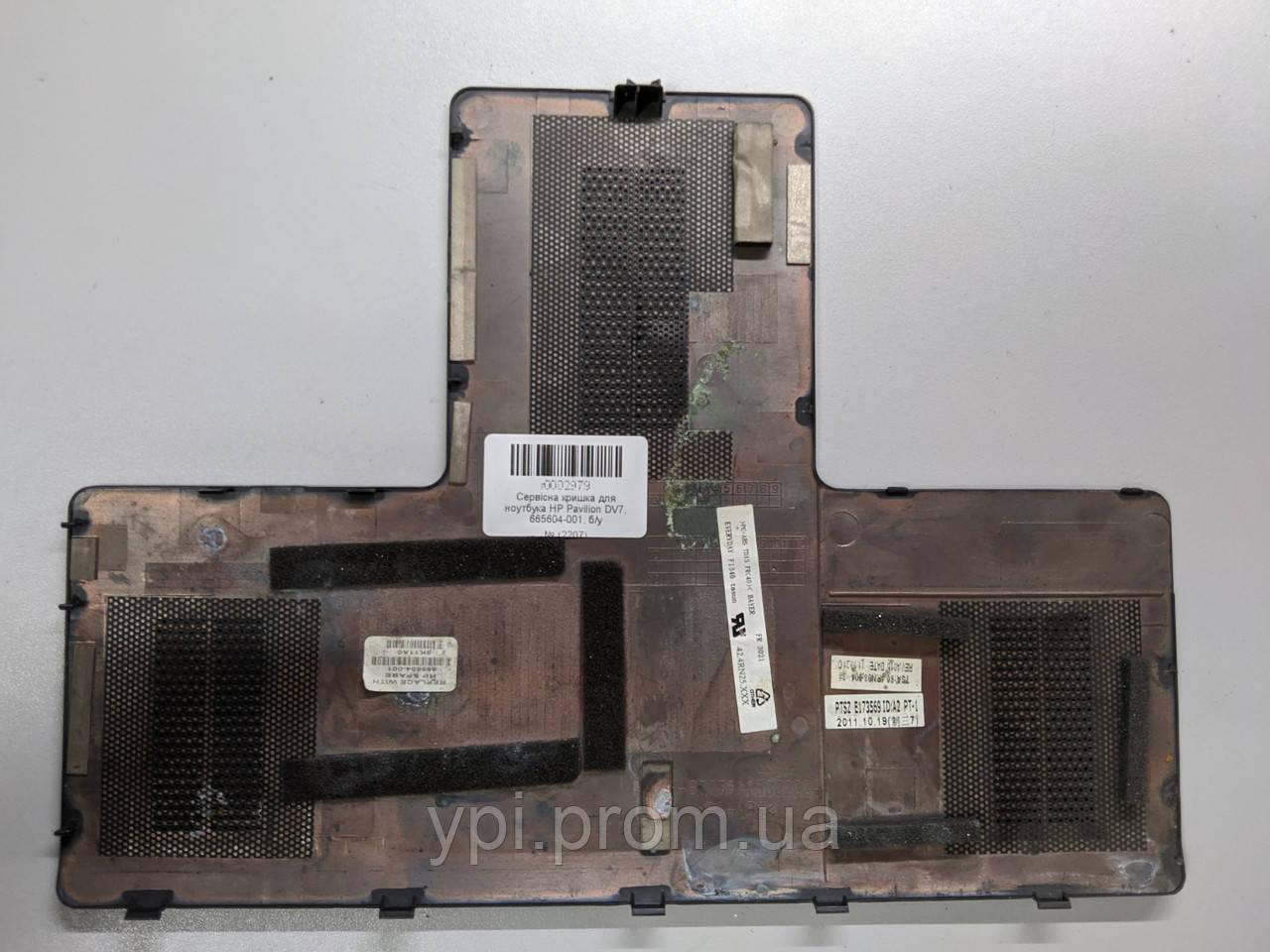 Cервисная крышка для ноутбука HP (Hewlett Packard) Pavilion DV7, 665604-001