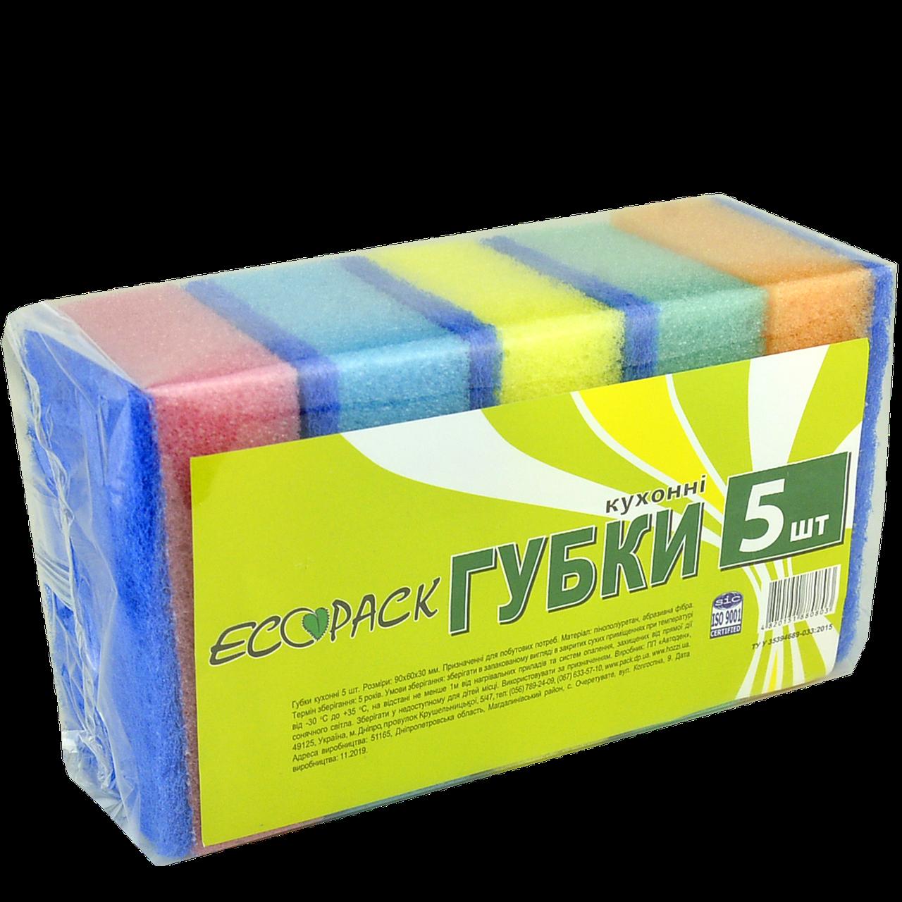 """Губки кухонные """"Экопак"""" 80*55*30 (уп/5 шт)"""