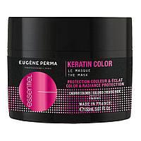 ЭСЕНСИЕЛЬ Essentiel ColorМаска Кератин для Окрашенных волос , 150 мл, Для Окрашенных волос