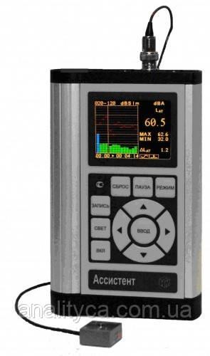 Виброметр, анализатор спектра АССИСТЕНТ V3