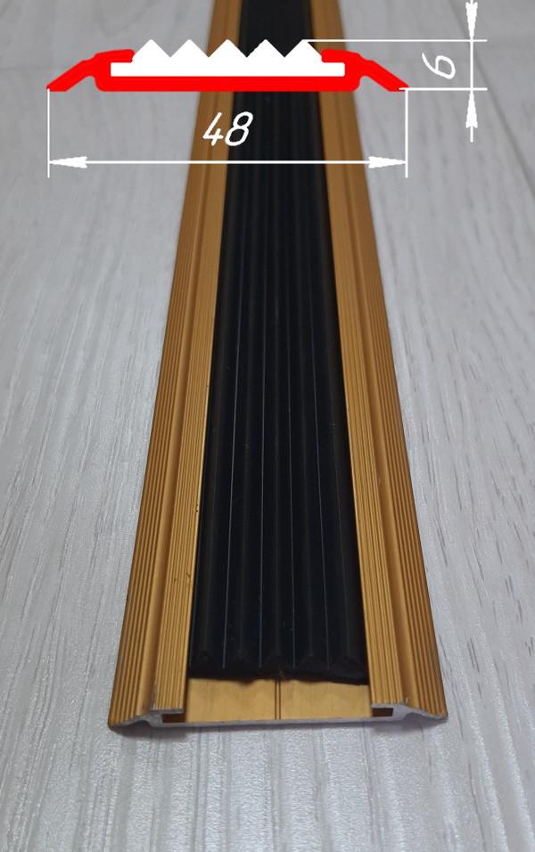 Антискользящий порог с резиновой вставкой на ступени, 48 мм золото 3,0 м