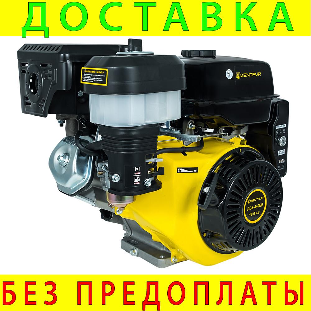Двигатель бензиновый Кентавр ДВЗ 440БЕ