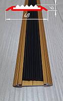 Противоскользящая накладка с резиновой вставкой на ступени, 48 мм золото 1,0 м