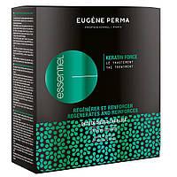 ЭСЕНСИЕЛЬEssentiel Force Интенсивная Программа Кератин против выпадения волос , 12х3,5 мл, Против Выпадения волос