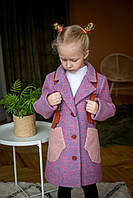 """Демисезонное пальто  для девочки  """"Наоми"""" от 2 до 7 лет,  детское пальто Весна 2020"""