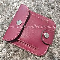 Бордовий шкіряний жіночий гаманець ручної роботи на кнопці