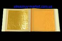 Сусальное золото Noris трансферное 23,75 карата