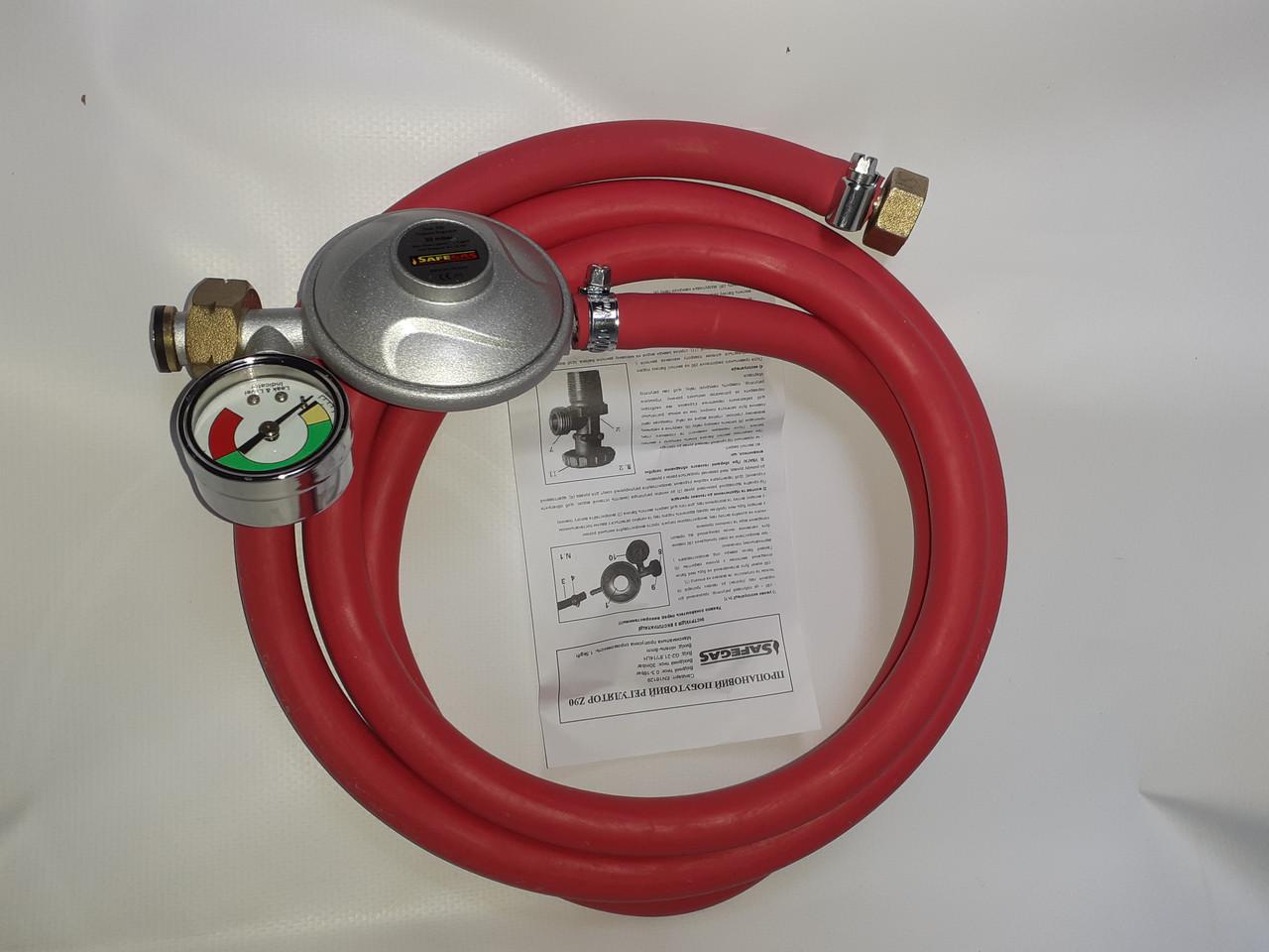 Комплект для подключения газовой плиты к пропановому баллону