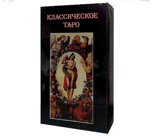 Карты Таро Классическое ТАРО, фото 2