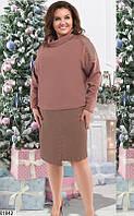 Платья большие ,платья больших размеров ,платья для полных дам ,платья батальные большие,костюм большие размер