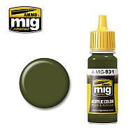 Краска для моделей. Советский зеленый темный базовый 17 мл. AMMO MIG A.MIG-931