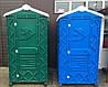 Кабина туалет передвижной автономный зеленый, фото 4