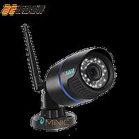 Наружная камера видеонаблюдения Besder 1080p Wi Fi IP H.264 BES-6024PB-JW201