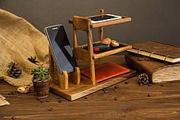Органайзер подставка для смартфона, ключей, очков, часов, кошелька