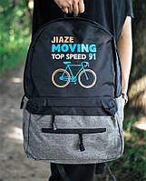 Рюкзак для міста чорно-сірий