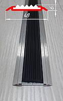 Алюминиевая накладка с резиновой антискользящей вставкой, 48 мм Без покрытия 3 м