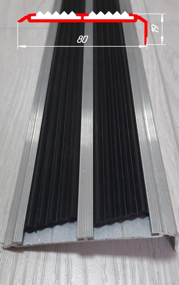 Широкий антискользящий порог с резиновыми вставками, 19 мм х 80 мм без покрытия 3 м
