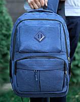 Рюкзак для міста спорт синій