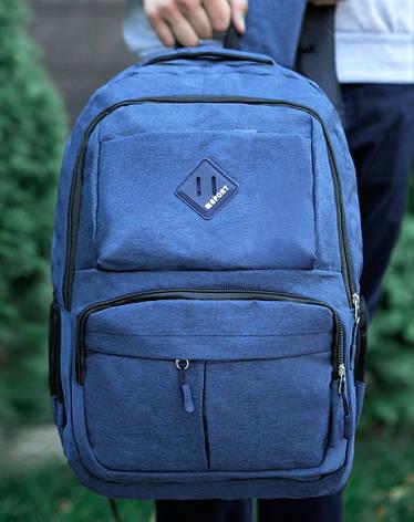 Рюкзак для міста спорт синій, фото 2