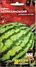 Семена арбуз Астраханский 3г Зеленый (Малахiт Подiлля), фото 2