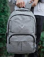 Рюкзак для міста спорт сірий
