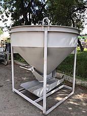 Бункер для бетона Туфелька конусный БП-1.5, фото 2