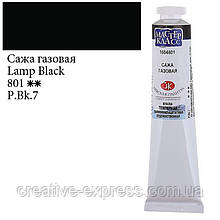 Фарба темперна ПВА, Сажа газова, 46мл, ЗХК