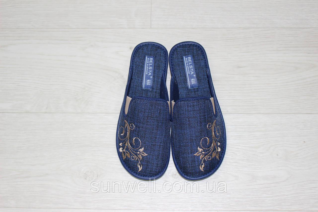 Жіночі тапочки Белста з закритим носком, р-р 36