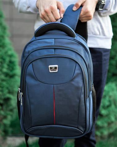 Рюкзак стильний та зручний синій, фото 2