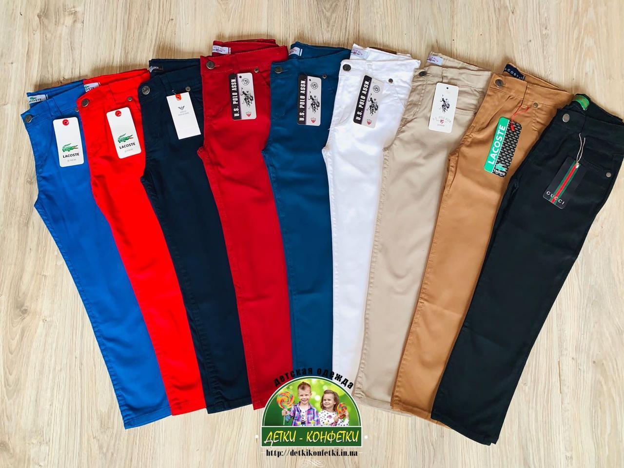 Яркие цветные джинсы для мальчиков и подростков всех цветов