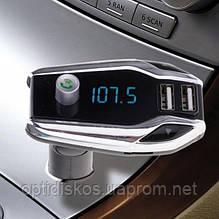 Автомобильный Bluetooth FM модулятор трансмиттер 2 х USB + AUX + MicroSD X8 Plus