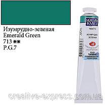 Фарба темперна ПВА, Смарагдово-зелена, 46мл, ЗХК