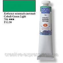 Фарба темперна ПВА, Кобальт зелений світлий, 46мл, ЗХК