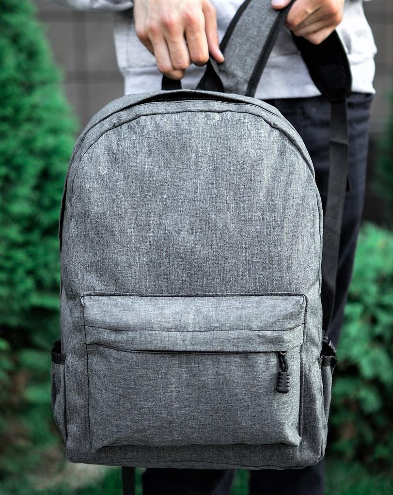 Рюкзак меланж світло-сірий