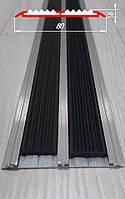 Плоская противоскользящая накладка с двумя резиновыми вставками, 80 мм без покрытия 1,0 м, фото 1