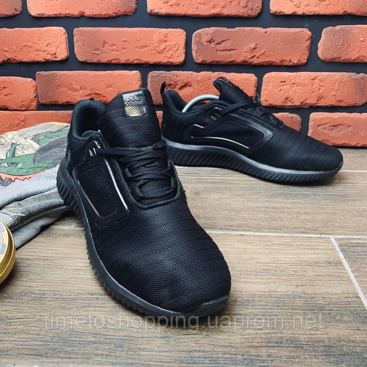 Кроссовки Adidas Climacool M 30782 ⏩ [ ТОЛЬКО 43.44 РАЗМЕР]