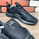Кроссовки Adidas Climacool M 30782 ⏩ [ ТОЛЬКО 43.44 РАЗМЕР], фото 2