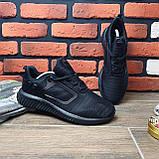 Кроссовки Adidas Climacool M 30782 ⏩ [ ТОЛЬКО 43.44 РАЗМЕР], фото 5