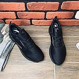 Кроссовки Adidas Climacool M 30782 ⏩ [ ТОЛЬКО 43.44 РАЗМЕР], фото 8