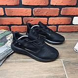 Кроссовки Adidas Climacool M 30782 ⏩ [ ТОЛЬКО 43.44 РАЗМЕР], фото 9