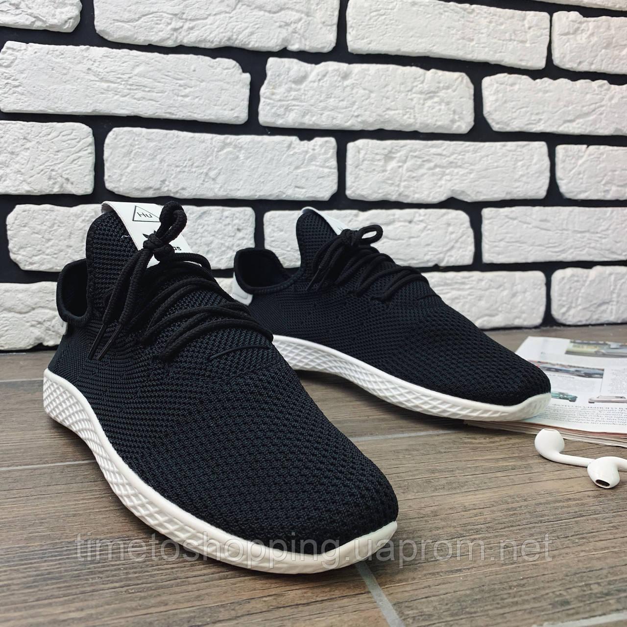 Кроссовки мужские Adidas Pharrell Williams 30778 ⏩ [ 43> ]